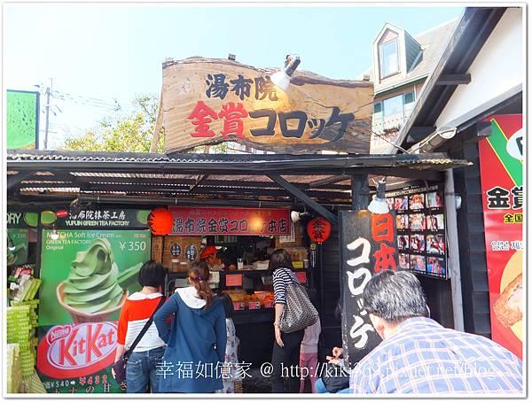 九州DAY2-2 (39).jpg
