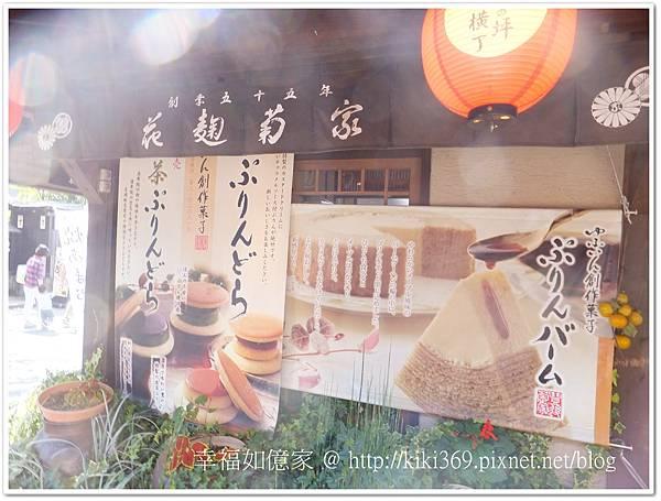 九州DAY2-2 (44).jpg
