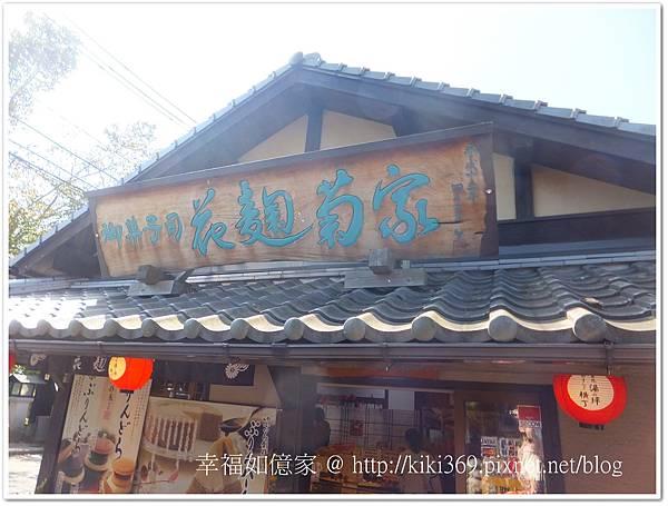 九州DAY2-2 (43).jpg