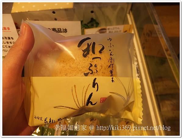 九州DAY2-2 (46).jpg