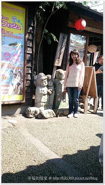 九州DAY2-2 (52).JPG