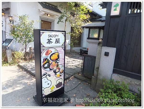 九州DAY2-2 (57).jpg