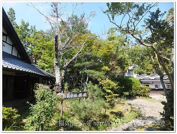 九州DAY2-2 (61).jpg