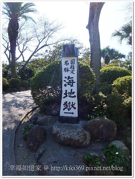 九州DAY2-3 (4).jpg