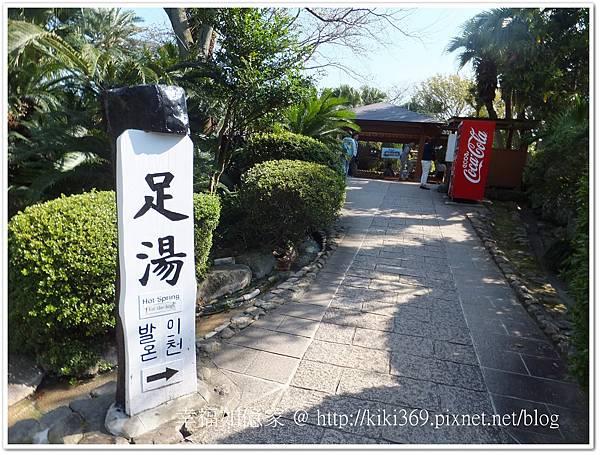 九州DAY2-3 (24).jpg