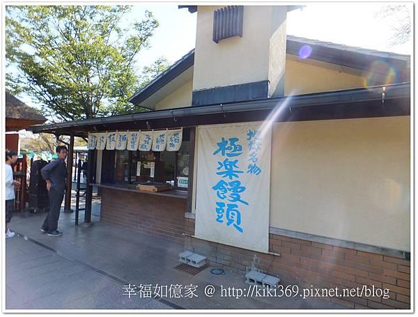 九州DAY2-3 (29).jpg