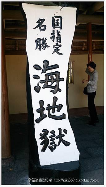 九州DAY2-3 (1).JPG