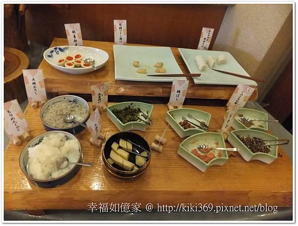 九州DAY2-4 (25).jpg