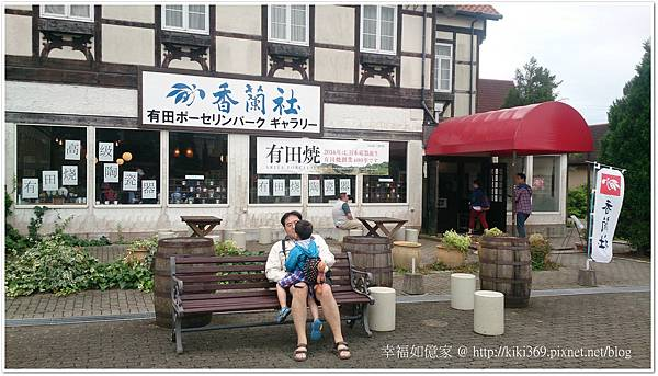 九州DAY3-1 (37).JPG
