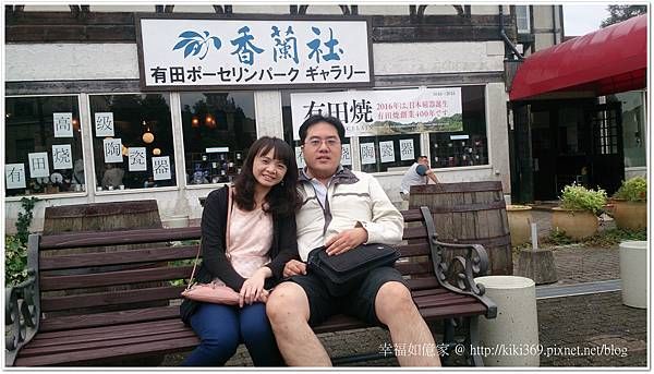九州DAY3-1 (39).JPG