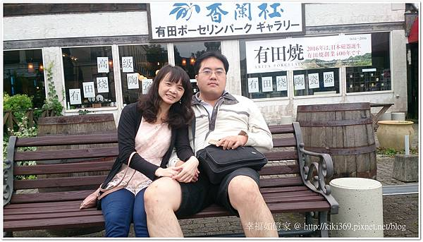 九州DAY3-1 (40).JPG