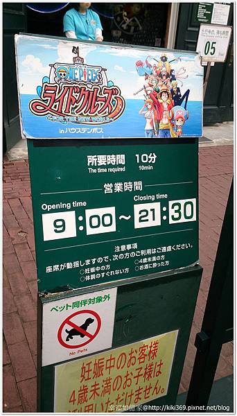 九州DAY3-2 (29).JPG