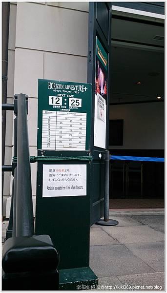九州DAY3-2 (30).JPG