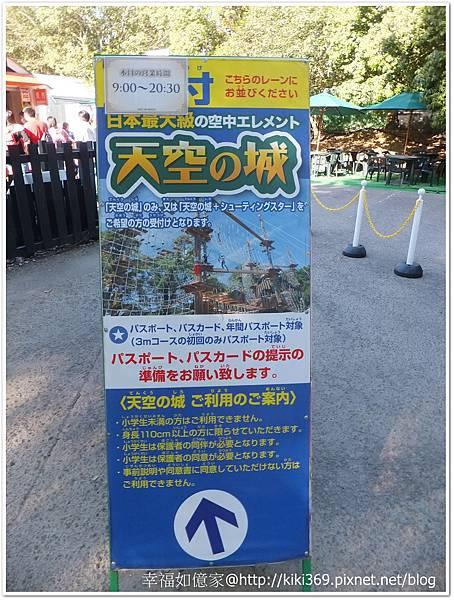 九州DAY3-2 (62).jpg