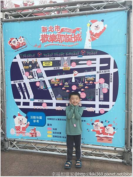 1051226 新北市耶誕城 (1).JPG