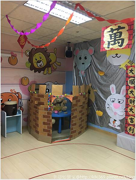 1061007寶貝媽咪金雞報喜 (3).JPG