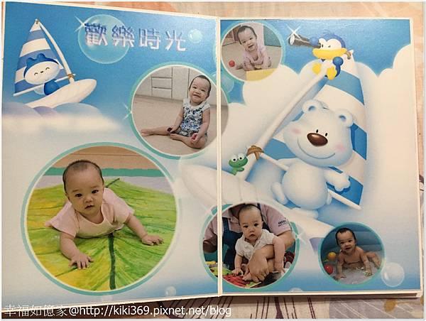 1071115 托嬰中心送的生日紀念寫真 (9).JPG