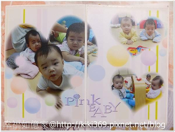 1071115 托嬰中心送的生日紀念寫真 (24).JPG