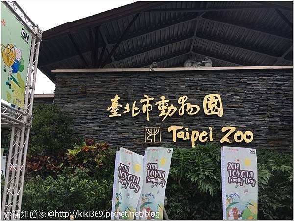 1071208 動物園 (1).JPG