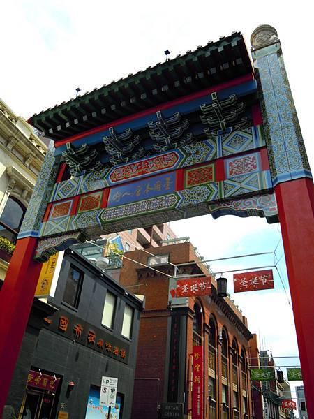 au-melbourne-china town (3).JPG