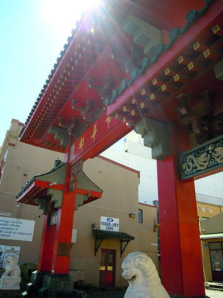 au-perth-china town.JPG