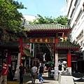 au-sydney-china town.JPG