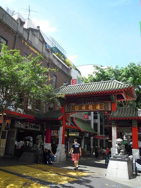 au-sydney-china town (1).JPG