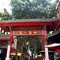 au-sydney-china town (2).JPG