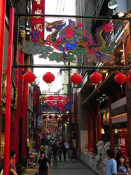 jp-nakasaki-china town.JPG