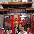 jp-nakasaki-china town (1).JPG