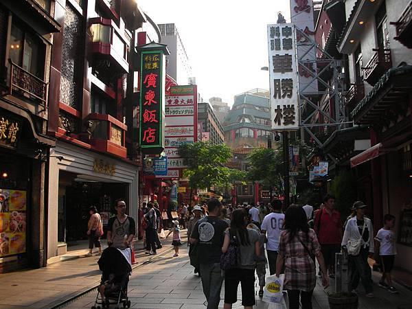 jp-yokohama-china town (1).JPG