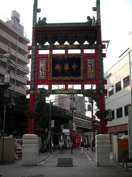 jp-yokohama-china town (3).JPG