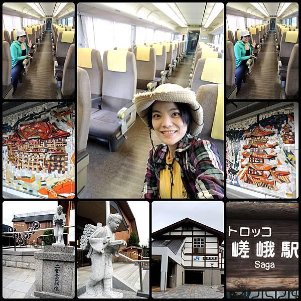 120830-01-嵯峨嵐山駅