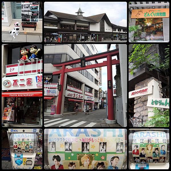 120903-01-鎌倉駅