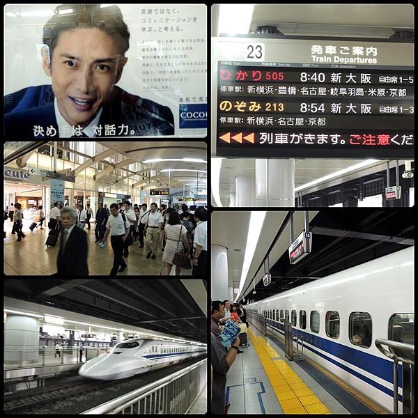 120906-01-品川新幹線