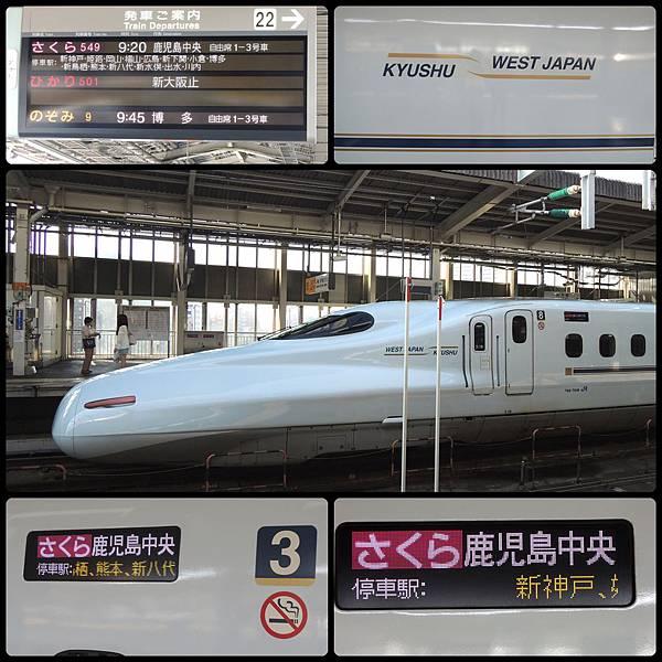 120907-02-新大阪新幹線