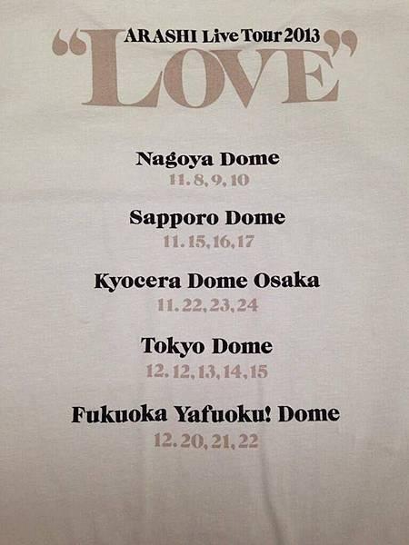 LOVE嵐-1.jpg