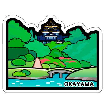 OKAYAMA-岡山後樂園.jpg