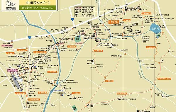 21由布院散步MAP.jpg