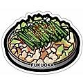 FUKUOKA福岡-內臟鍋.jpg
