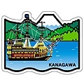 KANAGAWA-蘆之湖與海賊船.jpg