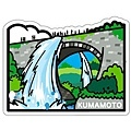 KUMAMOTO熊本-通潤橋.jpg