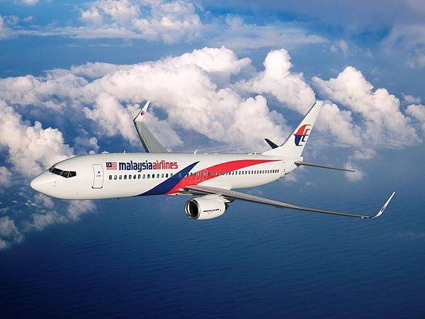 malaysia-airlines-ge13-promotion
