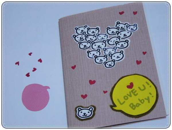 20110214情人節卡片02