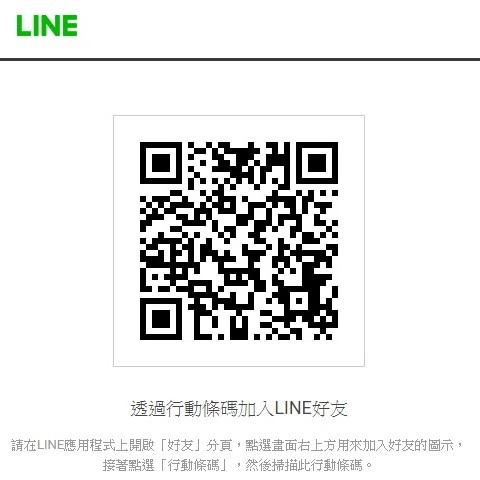 頭皮顧問Line.jpg