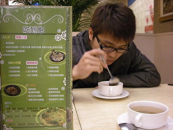 20100225金石餐廳