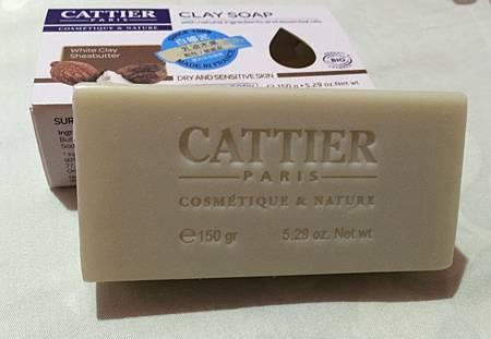 Cattier法加帝兒-全
