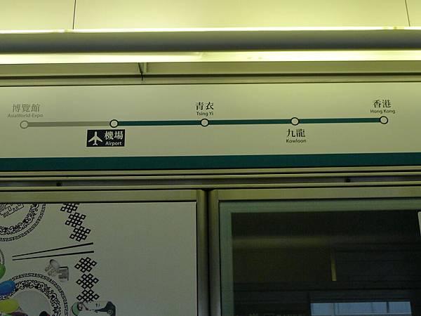 P1090528