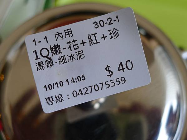 P1080986