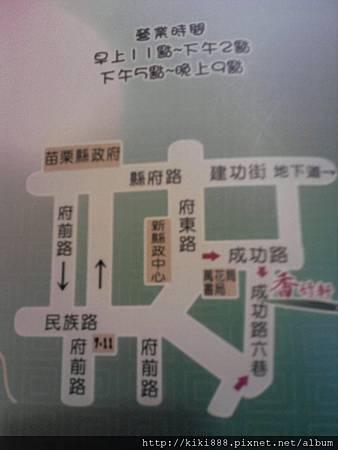 P27-08-11_12.37.jpg